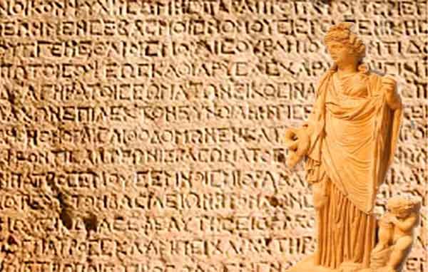 Símbolos griegos