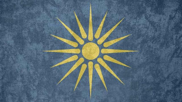 símbolos griegos símbolo del sol